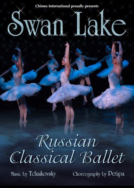 swan-lake7usa